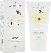 Духи, Парфюмерия, косметика Масло «Миндаль и аргания» - Attitude Blooming Belly Stretch Oil-Almond & Argan