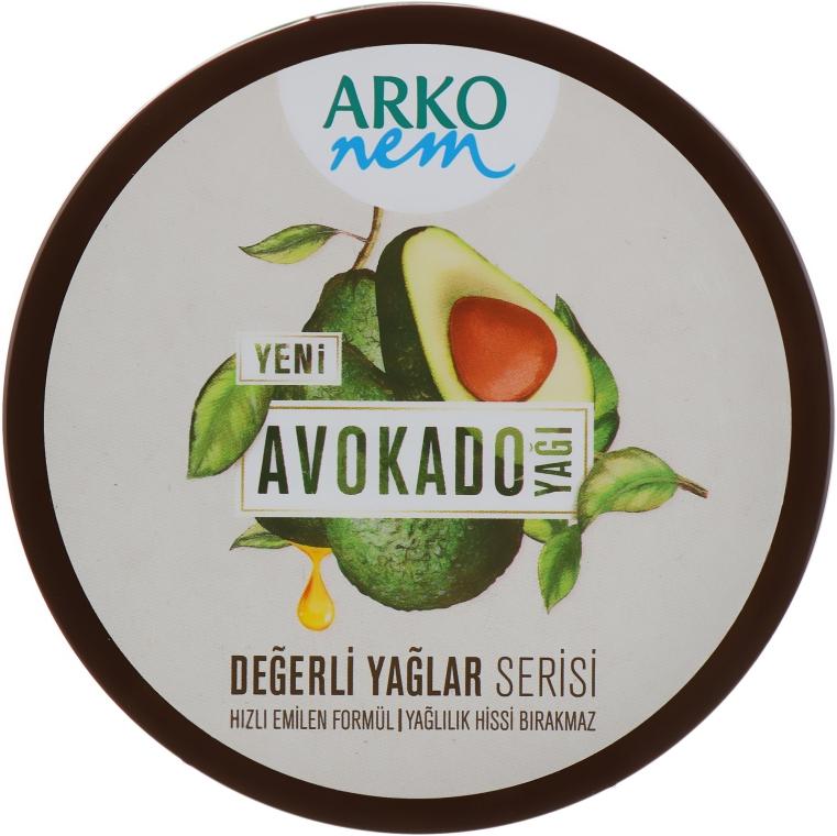 """Увлажняющий крем для лица и тела """"Авокадо"""" - Arko Nem Avokado"""
