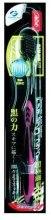 Духи, Парфюмерия, косметика Зубная щетка средняя жесткость, черно-фиолетовая - Dentalpro Ultra Slim