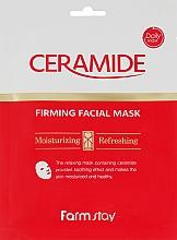 Духи, Парфюмерия, косметика Укрепляющая маска для лица с керамидами - FarmStay Ceramide Firming Facial Mask