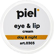 """Набор пробников """"Борьба с морщинами вокруг глаз"""" - Piel Cosmetics (cr/1ml + ser/1ml) — фото N5"""