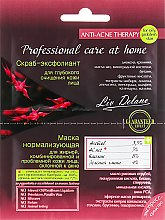 Духи, Парфюмерия, косметика Маска нормализующая для жирной кожи лица + Скраб-эксфолиант - Liv Delano Professional Care At Home