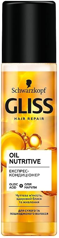 Экспресс-кондиционер для сухих и поврежденных волос - Gliss Kur Oil Nutritive Hair Repair
