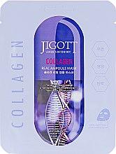 Духи, Парфюмерия, косметика Ампульная маска с коллагеном - Jigott Collagen Real Ampoule Mask