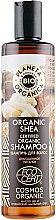 Духи, Парфюмерия, косметика Шампунь для волос органический - Planeta Organica Organic Shea
