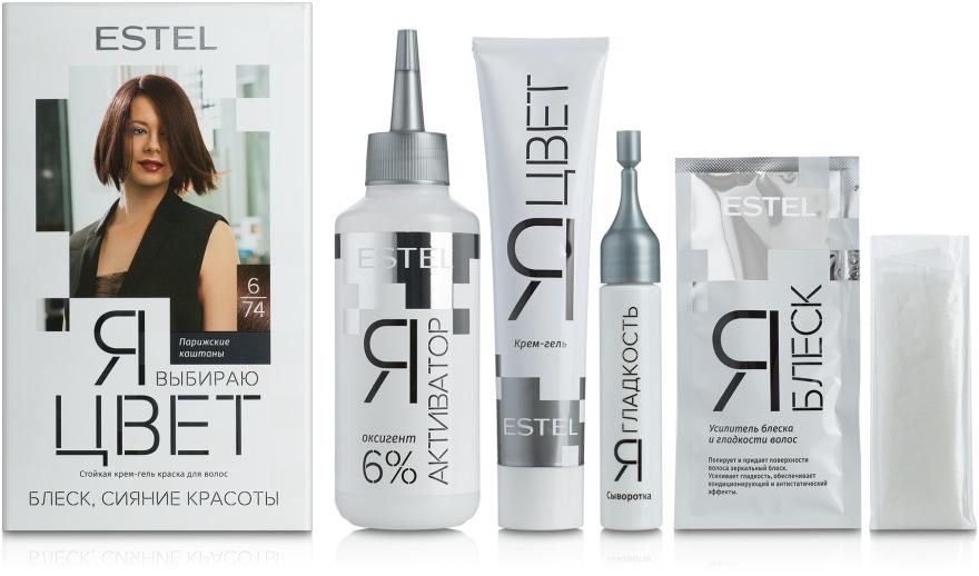 Стойкая крем-гель краска для волос - Estel Professional Я выбираю цвет