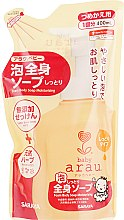 Духи, Парфюмерия, косметика Детский гель-пена для купания, увлажняющий - Arau Baby Full Body Soap (дой-пак)
