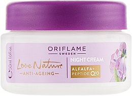 "Духи, Парфюмерия, косметика Ночной антивозрастной крем ""Люцерна"" - Oriflame Love Nature Nigth Cream"