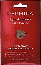 Духи, Парфюмерия, косметика Трехфазный питательный уход для очень сухой кожи - Dermika Nourishing Program