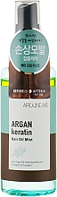Духи, Парфюмерия, косметика Мист для волос - Welcos Around Me Argan Keratin Hair Oil Mist