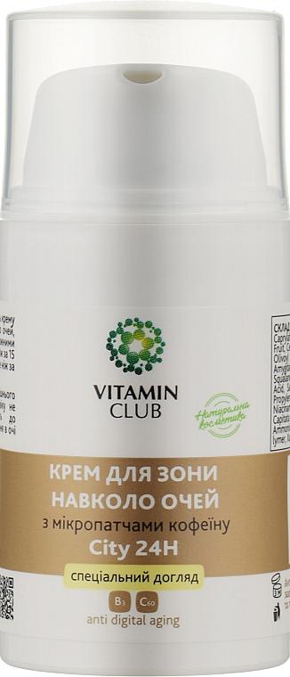 Крем для зоны вокруг глаз с микропатчами кофеина - VitaminClub City 24H