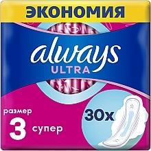 Духи, Парфюмерия, косметика Гигиенические прокладки, размер 3, 30шт - Always Ultra Super Plus