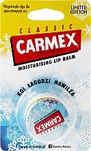 Духи, Парфюмерия, косметика Бальзам для губ в баночке - Carmex Moisturising Lip Balm Winter Limited Edition