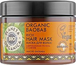 Духи, Парфюмерия, косметика Маска для волос густая - Planeta Organica Organic Baobab