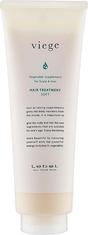 Маска для глубокого увлажнения волос - Lebel Viege Treatment Soft