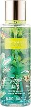 Духи, Парфюмерия, косметика Парфюмированный спрей для тела - Victoria's Secret Jungle Lily Fragrance Mist