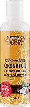 Духи, Парфюмерия, косметика Кокосовое масло - Silver Orchid Coconut Oil
