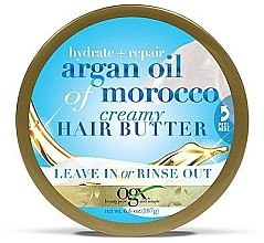 Духи, Парфюмерия, косметика Масло для волос - OGX Argan Oil of Morocco Creamy Hair Butter
