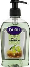 Духи, Парфюмерия, косметика Жидкое мыло с экстрактом оливкового масла - Duru Natural Olive Liquid Soap