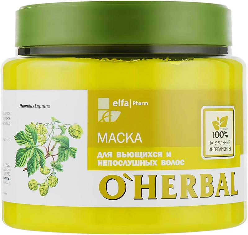 Маска для вьющихся и непослушных волос - O'Herbal