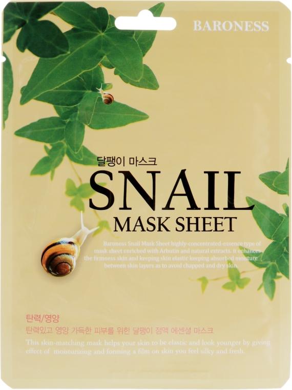 Тканевая маска с муцином улитки - Beauadd Baroness Mask Sheet Snail