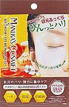 Восстанавливающий патч для глаз с медом Манука - La Sincere Manukas Cosmet Eye Rich Mask — фото N1