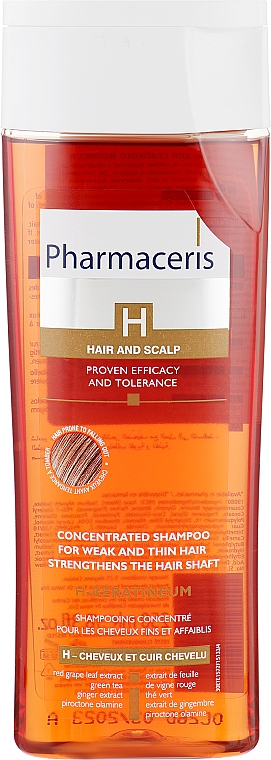 Укрепляющий шампунь для слабых волос - Pharmaceris H H-Keratineum Concentrated Strengthening Shampoo For Weak Hair