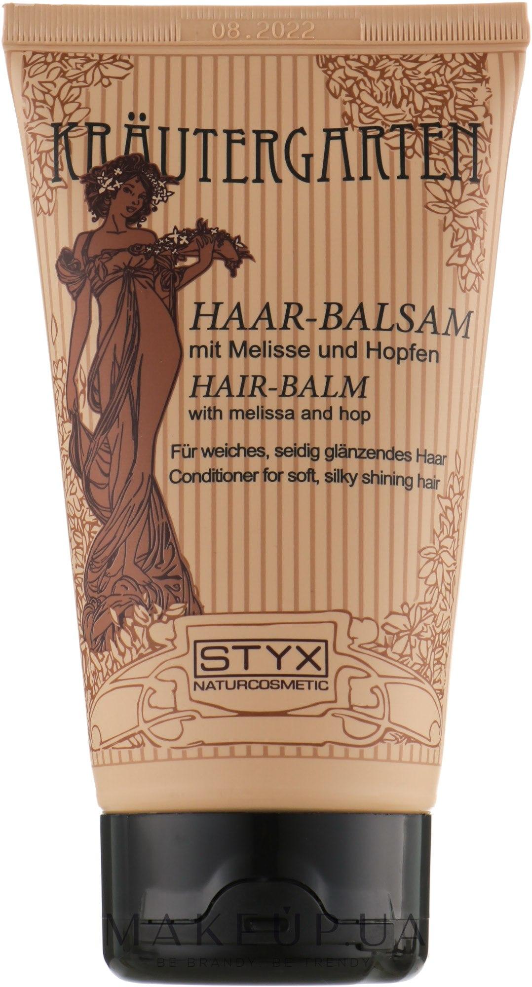Бальзам для волос с мелиссой - Styx Naturcosmetic Haar Balsam mit Melisse — фото 150ml
