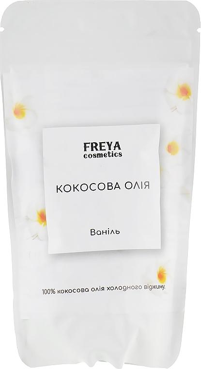 """Кокосовое масло """"Ваниль"""", дой-пак - Freya Cosmetics"""