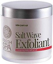Духи, Парфюмерия, косметика Тонизирующий соль-скраб для тела - Natura Siberica Fresh Spa Kam-Chat-Ka Salt Wave Exfoliant