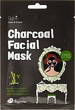 Духи, Парфюмерия, косметика Тканевая маска с бамбуковым углем - Cettua Charcoal Facial Mask