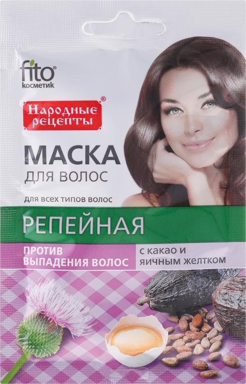 """Натуральная маска для волос """"Репейная"""" с какао и яичным желтком - Fito Косметик"""