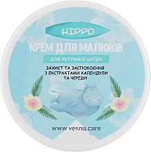 Духи, Парфюмерия, косметика Крем детский - Vesna Hippo