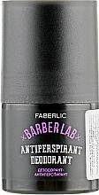 Духи, Парфюмерия, косметика Дезодорант-антиперспирант - Faberlic Barber Antiperspirant Deodorant