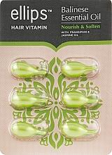 "Духи, Парфюмерия, косметика Витамины для волос ""Питание и мягкость Бали"" - Ellips Hair Vitamin Balinese Essential Oil Nourish & Soften"