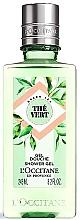 Парфумерія, косметика L'Occitane The Vert Green Tea Shower Gel - Гель для душу