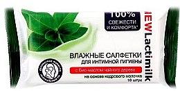 Духи, Парфюмерия, косметика Салфетки влажные для интимной гигиены с био-маслом чайного дерева - Lactimilk
