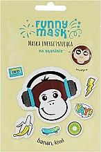 """Духи, Парфюмерия, косметика Питательная маска-патч для лица """"Озорная обезьяна"""" - Marion Funny Mask"""
