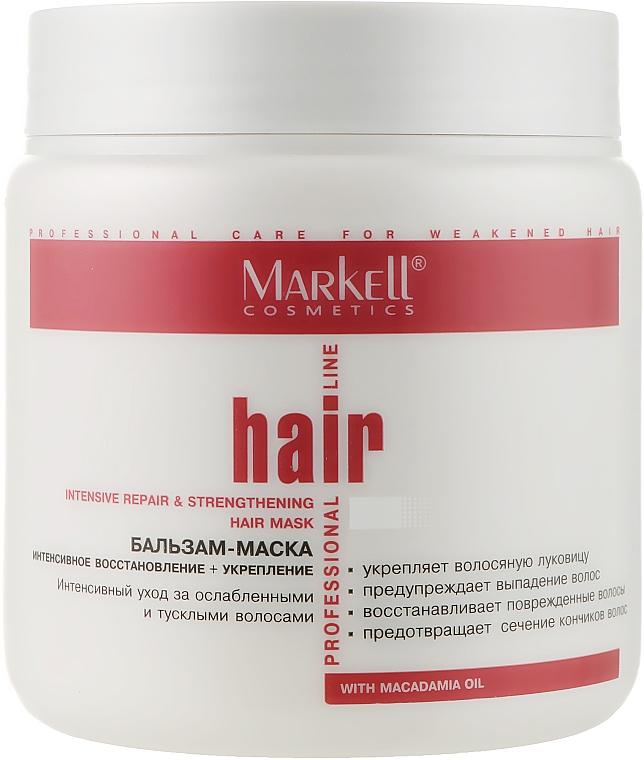 """Бальзам-маска """"Интенсивное всосстановление + укрепление"""" - Markell Cosmetics Profe Hair Line"""