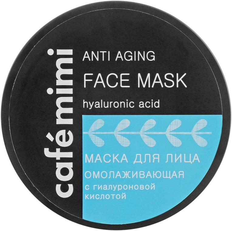 """Маска для лица """"Омолаживающая"""" - Cafe Mimi Face Mask"""