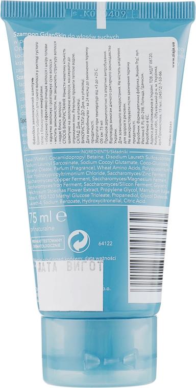 Шампунь увлажняющий для сухих волос - Ziaja Gdanskin Hair Moisturizing Shampoo — фото N2