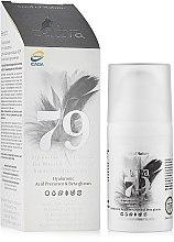 Духи, Парфюмерия, косметика Гель-сыворотка для лица №79 - Sativa Hyaluronic Acid Serum