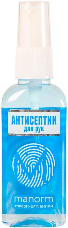 Антисептик для рук - Manorm Aquamarine
