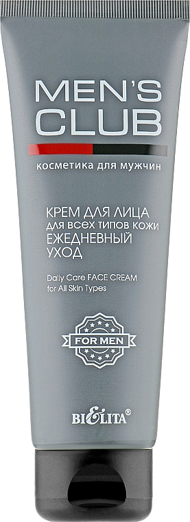 """Крем для лица """"Ежедневный уход"""" - Bielita Men's Club Face Cream"""