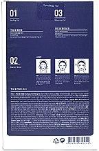 Набор масок - Pyunkang Yul 3 Step Mask Pack — фото N2