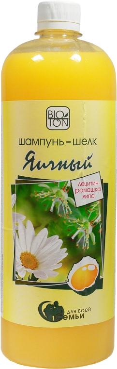 "Шампунь-шелк ""Яичный"" - Bioton Cosmetics Shampoo"