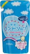 Духи, Парфюмерия, косметика Антибактериальное жидкое мыло для рук - Nagara Hand Soap (дой-пак)