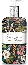 Духи, Парфюмерия, косметика Жидкое мыло для рук - Baylis & Harding Royale Garden Verbena & Chamomile Hand Wash