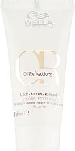 Духи, Парфюмерия, косметика Маска для интенсивного блеска - Wella Professionals Oil Reflections Luminous Reboost Mask (мини)