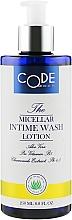 Духи, Парфюмерия, косметика Мицеллярное интимное мыло с экстрактом ромашки - Code Of Beauty Micellar Intime Wash Lotion